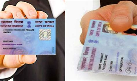PAN Card Valid or Not? Here is How You Can Check Validity